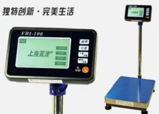 电子秤一般多少钱可以买到?电子秤报价
