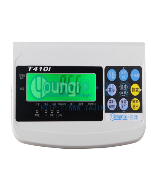 亚津T410i计重显示器