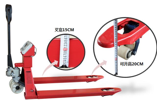 电子叉车秤怎么用,上海亚津来教你?