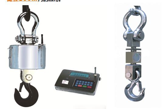 电子吊秤哪家便宜?无线电子吊秤价格
