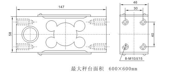 电子秤传感器,化工配比秤用称重传感器