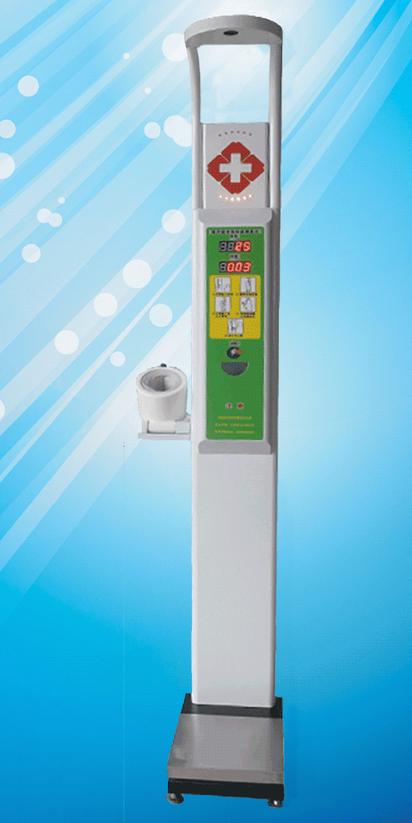 身高体重秤厂家,电子全自动身高体重测量仪