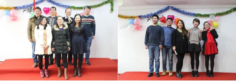 2015年上海亚津公司年会精彩节目回顾