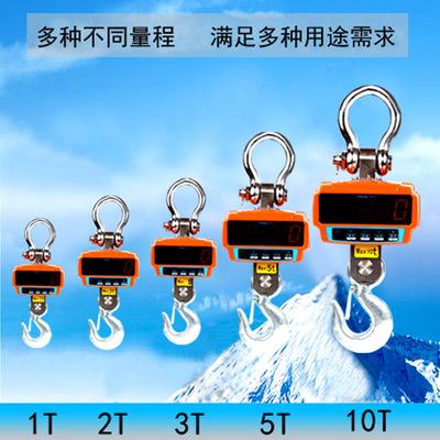 电子吊秤一般被应用于哪里,电子吊秤适用范围